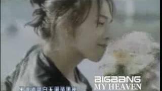 BIGBANG「MY HEAVEN」30秒中文上字MV搶先看!