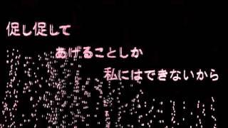 【禁断少女】 グルカゴン 【歌ってみた】