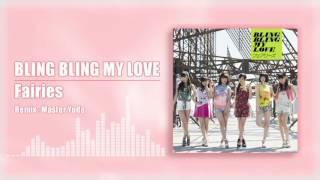 [Dubstep Remix] Fairies - BLING BLING MY LOVE [Japanese Idol]
