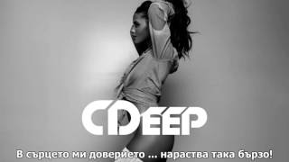 Imany feat  Filatov & Karas   Don't Be So Shy Radio Mix bg sub