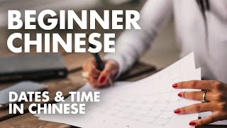 Learn Chinese Conversation for Beginners | Language Practice to Study with English Subtitles A8