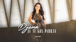 DZHENA - DA TE BYAH RANILA / Джена - Да те бях ранила, 2013