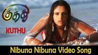 Kuthu - Nibuna Nibuna Video Song   STR   Divya Spandana   Karunas width=