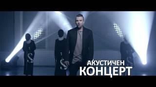 """Grafa - """"Domino"""" Acoustic concert promo (25 Nov, 2014)"""