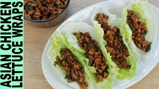 Asian Chicken Lettuce Wraps How to Make P.F. Chang's Chicken Lettuce Wraps Gluten Free Recipes