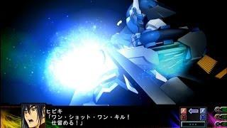 第3次スーパーロボット大戦Z 時獄篇 ジェニオン All Attacks