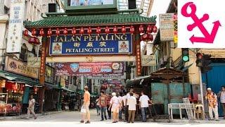 [FULL HD] Jalan Petaling Street Market Chinatown in Kuala Lumpur Malaysia Markt in KL