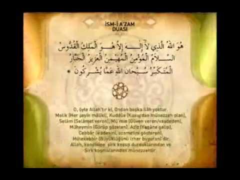 DUA -ism-i Azam Duası- KURAN.gen.tr