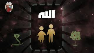 الدرس التانى ادم وحواء الموت الروحى للجنس البشرى