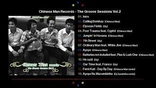 Chinese Man  Ft. CYPH4 - Post Trauma