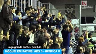 Hoquei em patins ADS - Benfica