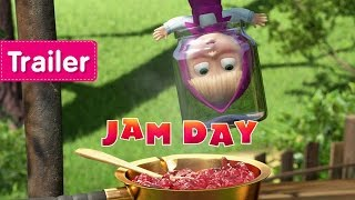 Masha and The Bear - Jam Day (Trailer)