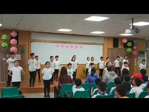1080419三甲英文歌曲律動比賽 - YouTube