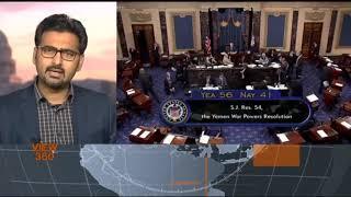 Saudi Arabia Reaction on US Senate Resolution: Asad Ullah Khalid