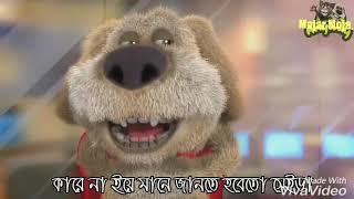 kaka appa vs vatman /new bangla video song