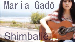 Shimbalaiê-Maria Gadú(cover)Hiroko Takashima