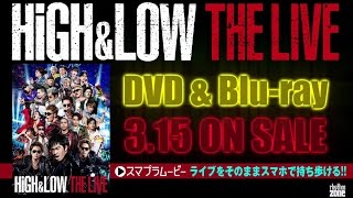 HiGH & LOW THE LIVE DVD/Blu-ray 〜Teaser〜VOL.2