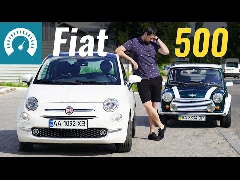 Fiat 500 City Cross