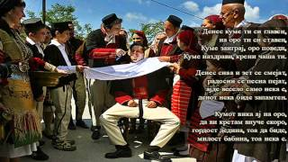 Kume Zaigraj - Macedonian Wedding Song