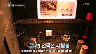Seventeen's Boom Boom on The Unit +붐붐's members (Team Black)   The Unit Epi 11
