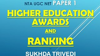 Higher education paper 1 NTA UGC NET JUNE 2019 EXAM