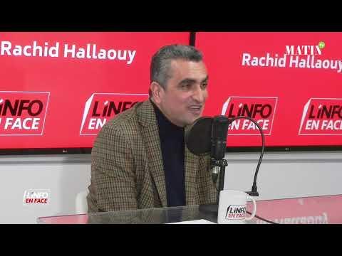 Video : L'Info en Face avec Hicham Lahlou