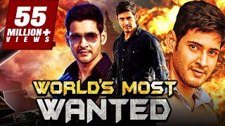 World's Most Wanted 2019 Telugu Hindi Dubbed Full Movie | Mahesh Babu, Amrita Rao, Ashish Vidyarthi