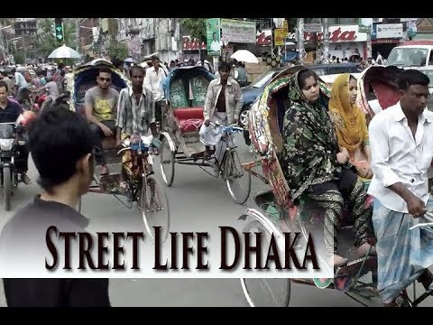 Shopping Street Dhaka., Real Dhaka.
