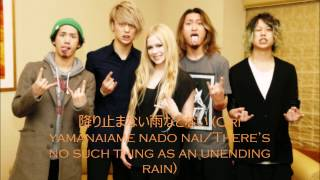 ONE OK ROCK - Listen Feat. Avril Lavigne [Better Lyrics]
