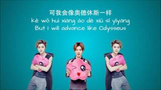 Medals (勋章)- LuHan (鹿晗) Lyrics [Chi/Pin/Eng]