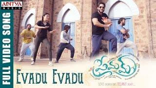 Evadu Evadu Full Video Song    Premam Full Video Songs    Naga Chaitanya, Shruthi Hassan, Anupama width=