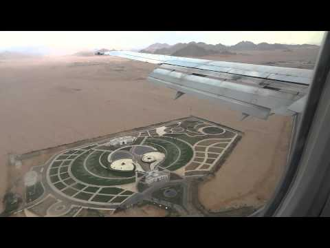 B737-400 Landing.Sharm-El-Sheikh.Ukraine International.Посадка в Шарм-эль-Шейх