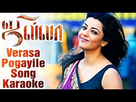 Verasa pogayile song karaoke jilla tamil movie vijay kajal verasa pogayile song karaoke jilla tamil movie vijay kajal aggarwal mohanlal imman chords chordify thecheapjerseys Gallery