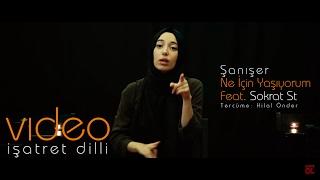 Şanışer feat. Sokrat St - Ne için Yaşıyorum (İşaret Dili)