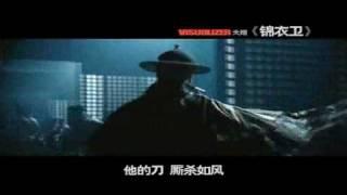 14 Blades 《锦衣卫》Romantic Theme Song MV