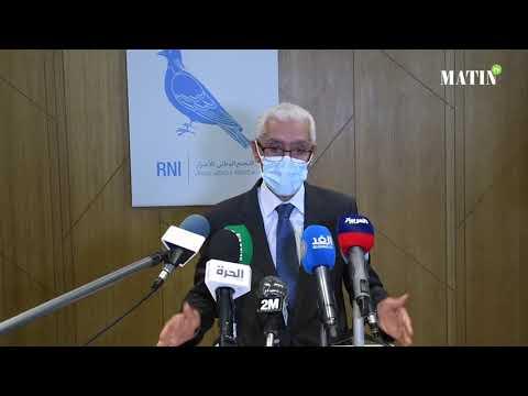 Video : Le RNI lancera les tractations pour former une coalition gouvernementale dès la semaine prochaine