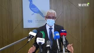 Le RNI lancera les tractations pour former une coalition gouvernementale dès la semaine prochaine
