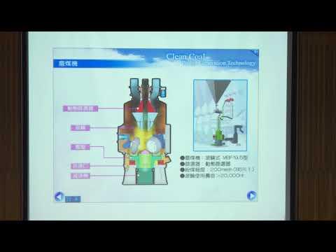 第一場節能案例分享-華亞汽電股份有限公司華亞汽電廠