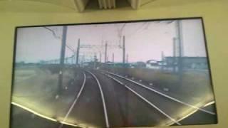 kamera v japonském vlaku