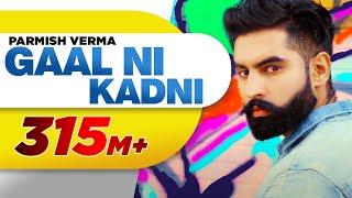 Gaal Ni Kadni   Parmish Verma   Desi Crew   Latest Punjabi Song 2017   Speed Records width=
