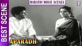 """रमेश देव आणि सीमा देव यांचा प्रेमळ क्षण Romantic Scene """"Aparadh"""" Marathi Film"""
