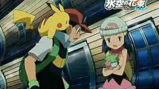 Giratina e o Bouquet do Céu Legendado - Promo