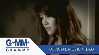 ความผิดติดตัว - Zaza【OFFICIAL MV】