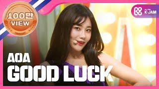 (ShowChampion EP.187) AOA - Good Luck