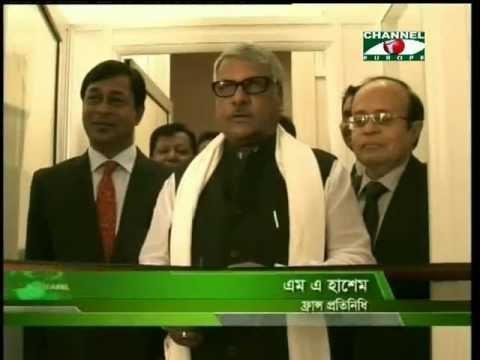 MRP/MRV service @ Bangladesh Embassy Paris inaugurated by State Minister Shamsul Hoque Tuku