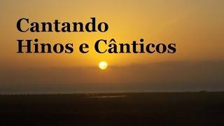 Hinos e Cânticos - 519 - Cordeiro Imaculado