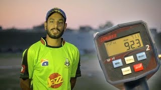New bowling sensation Haris Rauf
