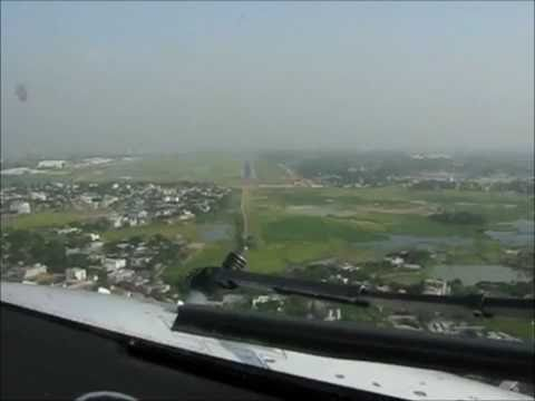 Landing at Dhaka Airport (2002) HD