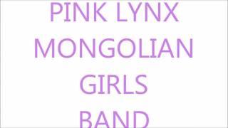 PINK LYNX - YES NO + LYRICS BY KHETEE;)