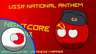 USSR National Anthem Nightcore Remix